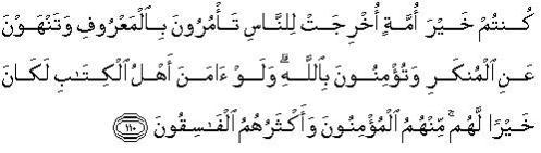 surah-ali-imran-ayat-110