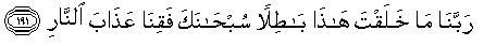 Ayat 1